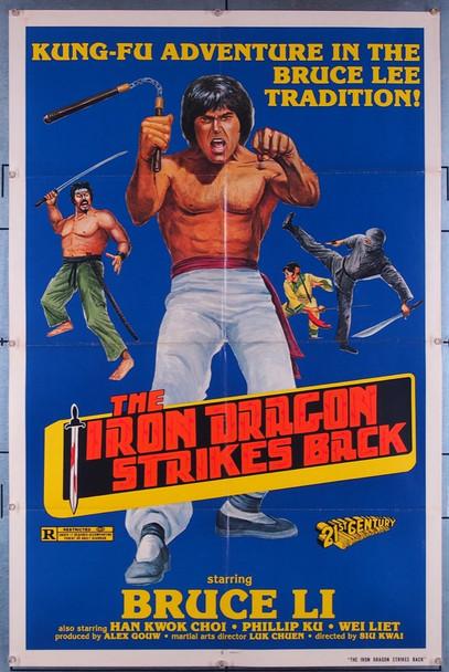 IRON DRAGON STRIKES BACK (1979) 27411 21st Century Film Corporation Original U.S. One-Sheet Poster (27x41) Folded  Very Fine Condition