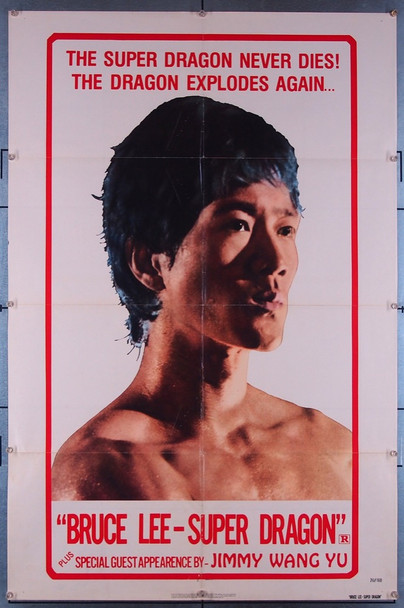 SUPER DRAGON (1972) 27459 In-Frame Films Original U.S. One-Sheet Poster (27x41) Folded  Very Fine Condition