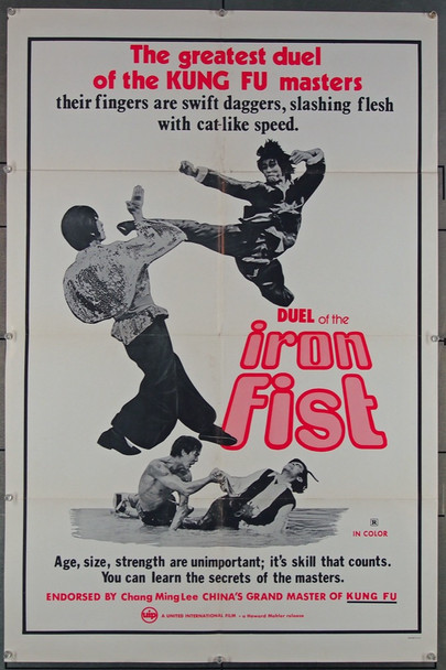 DUEL OF THE IRON FIST (1971) 27403 Howard Mahler Films Original U.S. One-Sheet Poster (27x41) Folded  Very Fine Condition