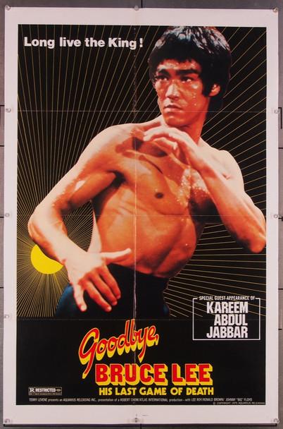 GOODBYE BRUCE LEE: HIS LAST GAME OF DEATH (1975) 27407 Aquarius Releasing Original U.S. One-Sheet Poster (27x41) Folded  Very Fine