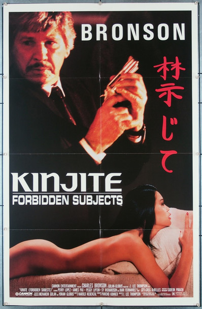 KINJITE: FOBIDDEN SUBJECTS (1989) 27227 The Cannon Group 1989 Original Release One Sheet Movie Poster (27x41) Directed by J. Lee Thompson and starring Charles Bronson and Peggy Lipton.