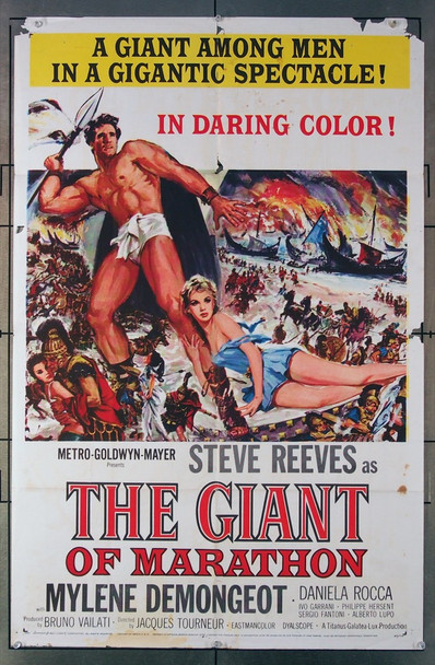 GIANT OF MARATHON, THE (1960) 11022 MGM Original One-Sheet Poster (27x41) Folded  Fair Condition Only  Theater-Used