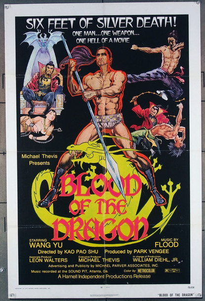 BLOOD OF THE DRAGON (1971) 27394 Harnell-Independent Original U.S. One-Sheet Poster (27x41) Folded  Fine Plus Condition
