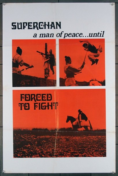 FORCED TO FIGHT (1971) 27727 Aquarius Releasing U.S. One-Sheet Poster (27x41) style B  Folded  Fine Plus Condition
