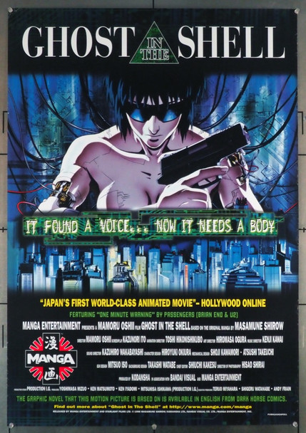 GHOST IN THE SHELL (1995) 15679 Original U.S. One-Sheet Poster (27x39) Rolled  Fine Plus