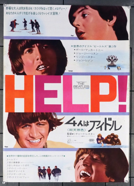 HELP! (1965) 19511 United Artists Original Japanese B2 Poster (20x29)  Fine Condition