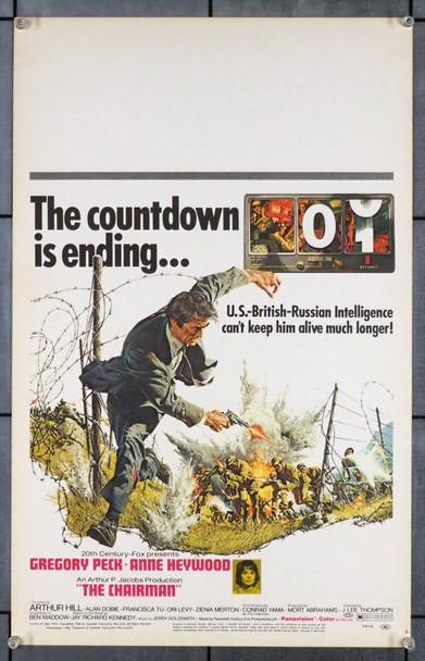 CHAIRMAN, THE (1969) 21841 Original 20th Century-Fox Window Card (14x22). Very Fine.