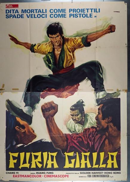 DUO MING JIN JIAN (1971) 27990 Original Italian 4 Fogli Poster (55x79).  Folded.  Fine Condition.