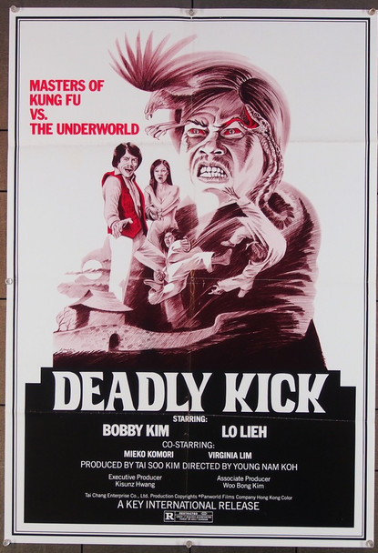 DEADLY KICK (1976) 27447 Taechang Productions U.S. Distributed 24x32 Poster  Folded  Very Fine Condition
