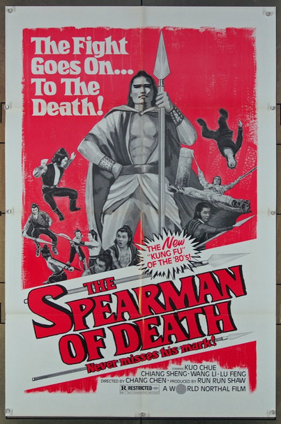 SPEARMAN OF DEATH, THE (1982  ) 26457 World Northal Original One-Sheet Poster  27x41 Folded  Very Fine Condition
