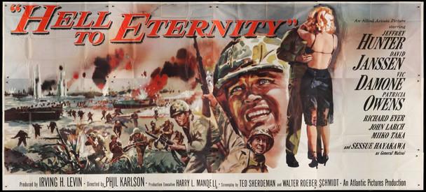 HELL TO ETERNITY (1960) 28315 Allied Artists Original U.S. 24 sheet poster  Exterior Billboard 9 x 20 feet  Fine Condition