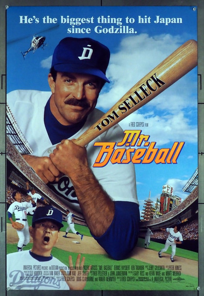 MR. BASEBALL (1992) 5122 Universal Pictures Original U.S. One-Sheet Poster (27x40) Double-Sided  Never Folded  Fine Plus Condition