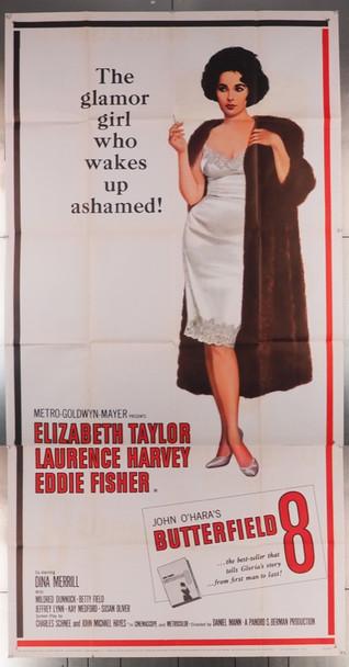 BUTTERFIELD 8 (1960) 7719  Academy Award Winning Elizabeth Taylor Performance