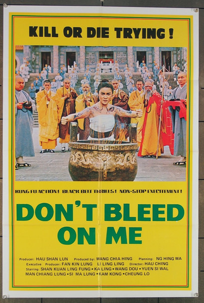 DON'T BLEED ON ME (1977) 27449  Martial Arts Movie Poster New American Films Original U.S. Poster (24x32) Folded  Fine Plus Condition