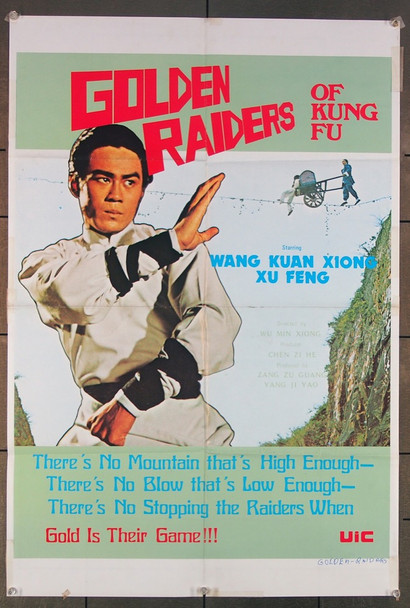 GOLDEN RAIDERS OF KUNG FU (70'S) 27438 Unidentified Martial Arts Film Poster (27x41)