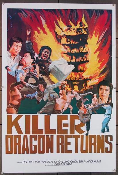 KILLER DRAGON RETURNS (1977) 27454 Original U.S. 23x34 Poster  Folded  Fine Plus Condition