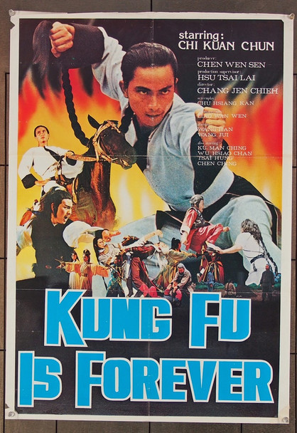 TOWER OF THE DRUNKEN DRAGONS (1980) 27440   Martial Arts Movie Poster U.S. Film Poster (24x35)  Folded  Very Good Plus Condition
