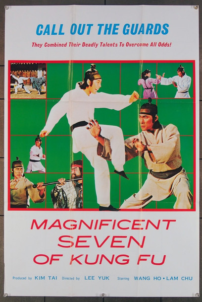 MAGNIFICENT SEVEN OF KUNG FU, THE (70'S) 27441  Martial Arts Movie Poster U.S. Poster (24x32) Folded  Very Good Plus Condition