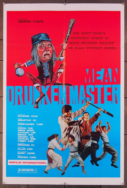 MEAN DRUNKEN MASTER (1979) 27455  Martial Arts Movie Poster Original U.S. 23x35 Poster  Folded  Fine Plus Condition starring Yuen Siu-tien