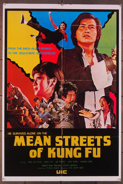 MEAN STREETS OF KUNG-FU (1973) 27456  Martial Arts Movie Poster Unifilm International U.S. 23x32 poster  Folded  Fine Condition