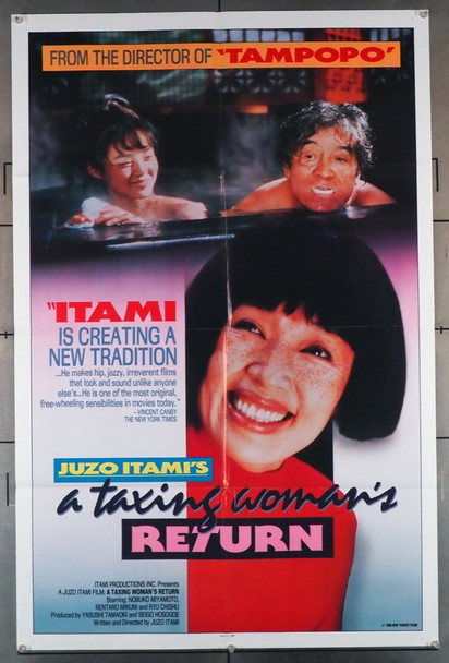 TAXING WOMAN'S RETURN, A (1989) 1657   Nobuko Miyamoto Movie Poster Original U.S. One-Sheet Poster (27x41) Folded  Very Fine Condition