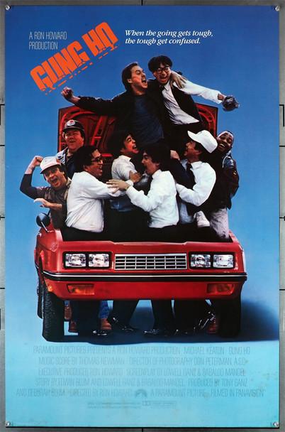 GUNG HO (1986) 451