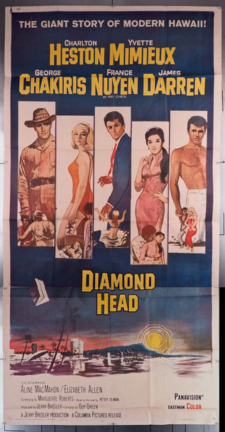 DIAMOND HEAD (1962) 17590  Movie Poster  Folded  41x81  Charlton Heston  George Chakiris  France Nuyen Original U.S. Three-Sheet Poster (41x81)  Folded  Average Used Condition  Theater-Used
