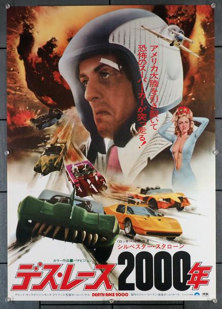 DEATH RACE 2000 (1975) 29614  Japanese B2 Poster  Sylvester Stallone  David Carradine   Paul Bartel
