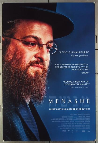 MENASHE (2017 ) 26947  Yiddish Language Film Poster  Joshua Z. Weinstein Original A24 2017 Release One Sheet Poster (27x40) for Menashe directed by Joshua Z. Weinstein