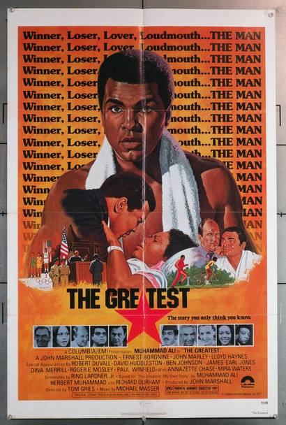 GREATEST, THE (1977) 3110 Movie Poster (27x41) Folded  Muhammad Ali as Muhammad Ali  Art by Robert Earl Tannenbaum Columbia Pictures Original One-Sheet Poster (278x41) Folded  Fine Plus Condition
