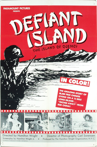 DEFIANT ISLAND (1964) 4803 Original Paramount Pictures One Sheet Poster (27x41).  Folded.  Very Fine Condition.