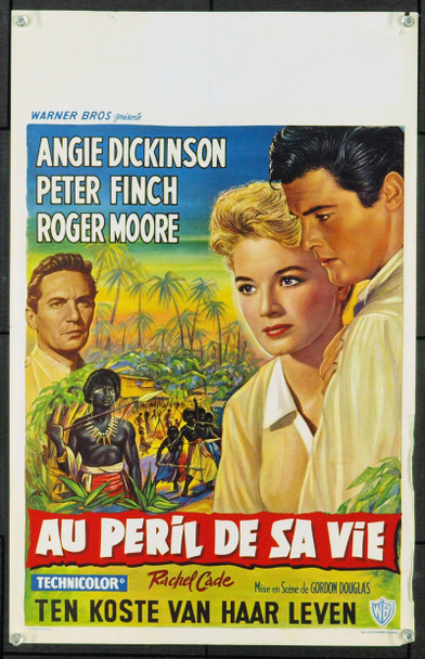 SINS OF RACHEL CADE, THE (1960) 5840 Original Belgian poster (14x22).  Fine condition.
