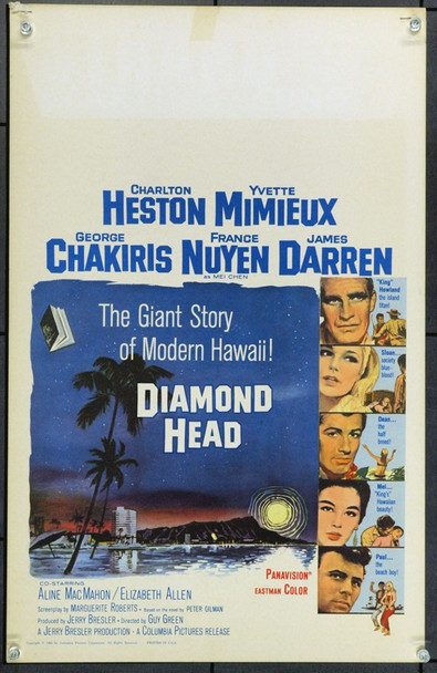DIAMOND HEAD (1962) 21848 Original Columbia Pictures Window Card (14x22). Very Fine.