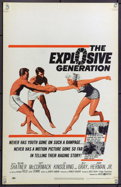 EXPLOSIVE GENERATION, THE (1961) 21854 Original United Artists Window Card (14x22). Very Fine.