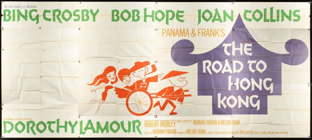 ROAD TO HONG KONG, THE (1962) 20392 Original United Artists 24 Sheet Poster (9 ft x 20 ft). Unassembled. Very Fine.