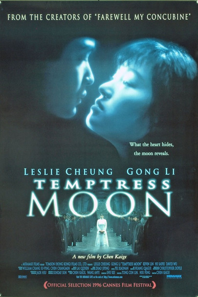 TEMPTRESS MOON (1996) 20426 Original Miramax Films One Sheet Poster (27x41).  Double-sided.  Rolled. Very fine condition.