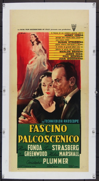 STAGE STRUCK (1958) 23040 Italian locandina.  (14x28) Linen backed.  Art by Olivetti