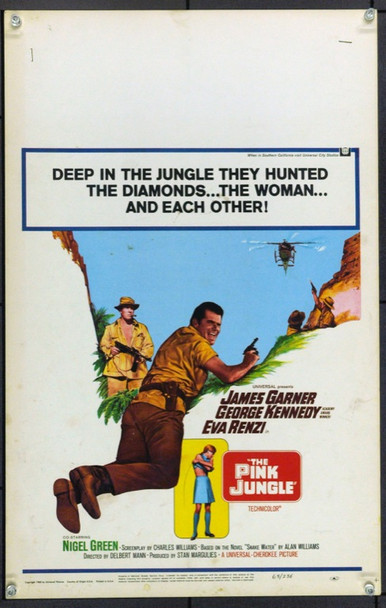 PINK JUNGLE, THE (1968) 21915 Original Universal Pictures Window Card (14x22).  Unfolded.  Very Fine.