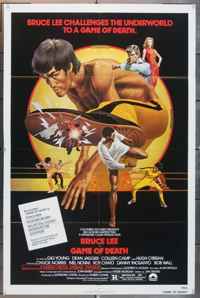 XIN SI WANG YOU XI [GOODBYE, BRUCE LEE: HIS LAST GAME OF DEATH] (1979) 15861 COLUMBIA PICTURES ONE SHEET    27X41  FOLDED   FINE PLUS
