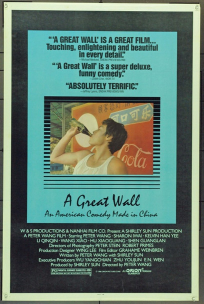 GREAT WALL, A (1986) 21994 Orion Pictures One Sheet Poster   27x41  Very Fine