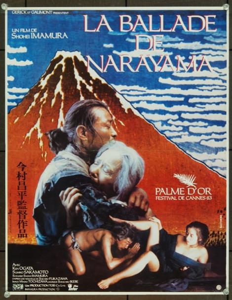NARAYAMA BUSHIKO (1983) 4671 Original French Petite Poster (16x21).  Folded.  Fine Condition.