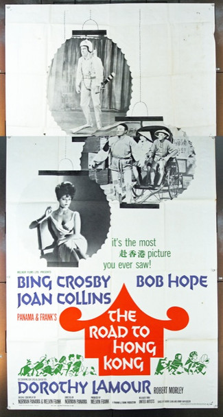 ROAD TO HONG KONG, THE (1962) 10109 Original United Artists Three Sheet Poster (41x81).  Folded.  Very Good Condition.