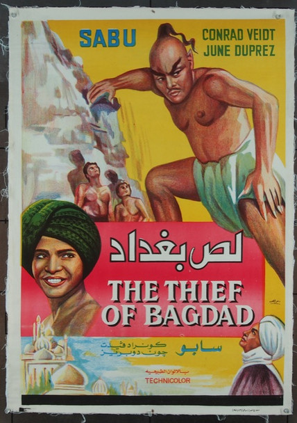 THIEF OF BAGDAD, THE (1940) 14321 Original 1960s Re-Release Egyptian Poster (28x39).  Linen-Backed.  Very Good Condition.