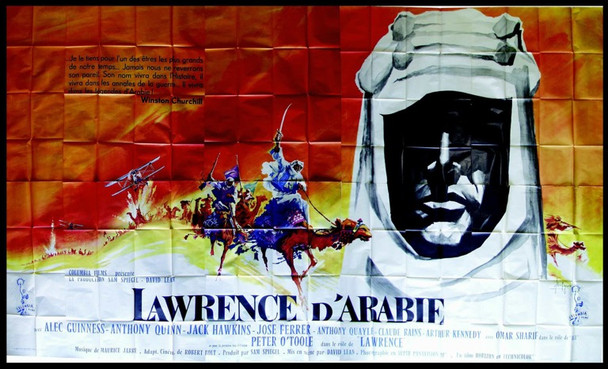 LAWRENCE OF ARABIA (1962) 7955 Columbia Pictures Original French 10-Panel Poster  (126 x 230)  Folded  Very Fine