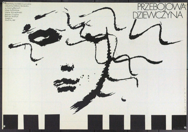 OVER-AGE GIRL (1987) 22354 Original Polish Poster (27x39).  Wasilewski Artwork.  Unfolded.  Very Fine.