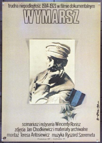 MARCH (1989) 22367 Original Polish Poster (27x38). Erol Artwork.  Unfolded.  Very Fine.