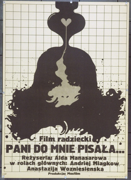 YOU WROTE TO ME (1977) 22228 Original Polish Poster (24x33).  Erol Artwork.  Unfolded.  Very Fine.