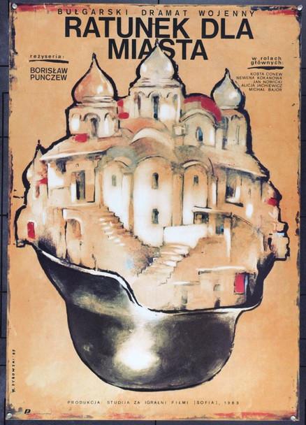 SALVATION (1984) 22098 Original Polish Poster (27x38).  Dybowski Artwork.  Unfolded.  Very Fine.