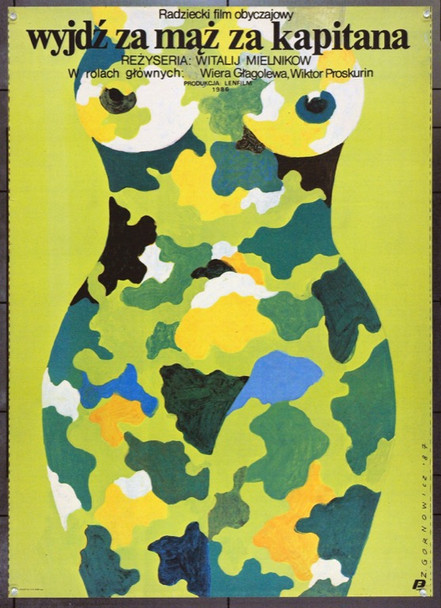 TO MARRY THE CAPTAIN (1985) 22366 Original Style B Polish Poster (27x37).  Gornowicz Artwork.  Unfolded.  Very Fine.