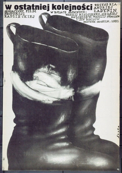 IN THE LAST PLACE (1982) 22310 Original Polish Poster (27x38).  Socha Artwork.  Unfolded.  Very Fine.